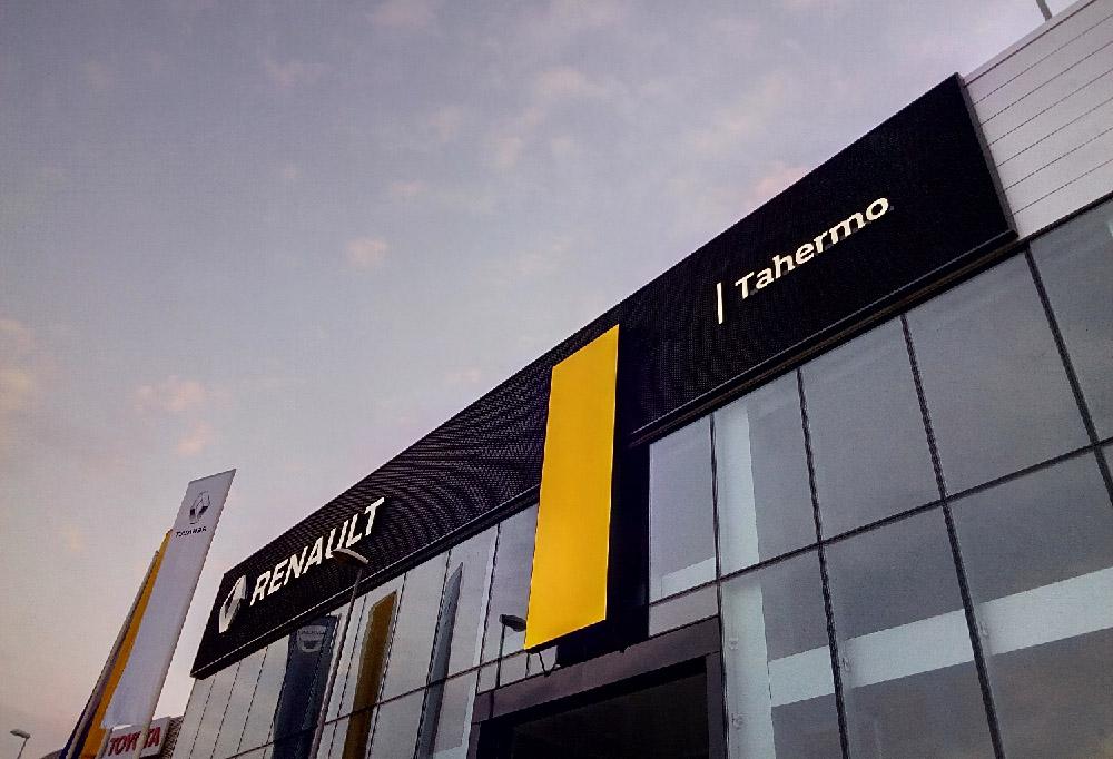 Construcción Concesionario Tahermo Renault Málaga